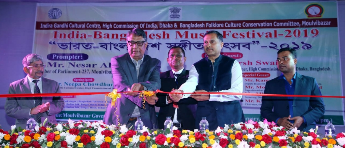India Bangladesh Cultural evening, Moulvibazar 23 February 2019. 