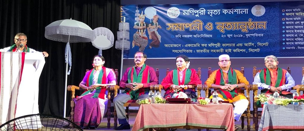 20 June 2019