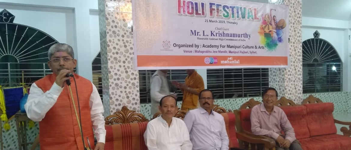 21 March 2019