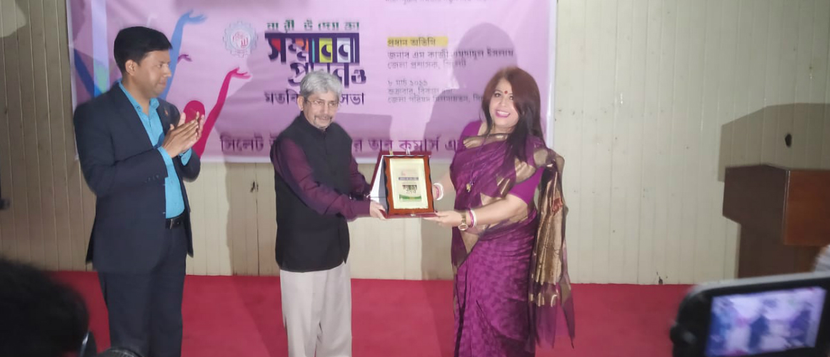Women's Day celebration organized by the Sylhet Women Chamber of Commerce and Industry. AHC was the Special Guest.  Deputy Commissioner of Sylhet attended as the Chief Guest.