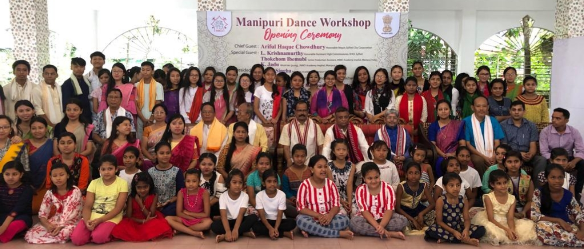 Inauguration of 10-day Manipuri Dance Workshop in Sylhet with Gurus from JNMD Academy Imphal, Manipur.